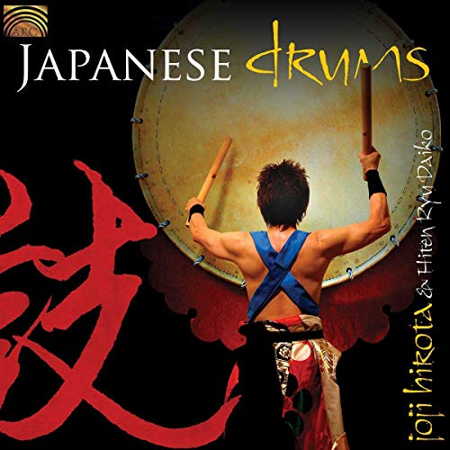 Japanese Drums de ARC