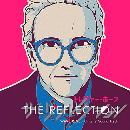 The - Wave One Ost Reflection de Butler