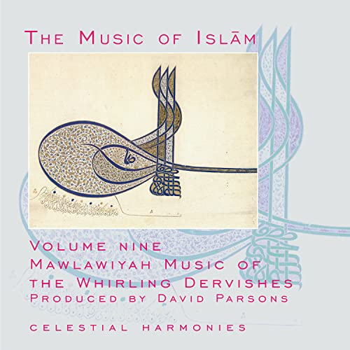 The Music Of Islam 9 de CELESTIAL HARMONIES