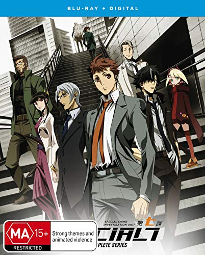 Special 7: Special Crime Investigation Unit - The Complete Series [USA] [Blu-ray] de Funimation Prod
