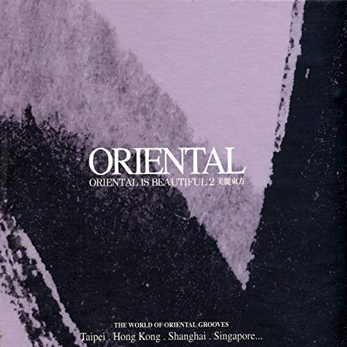 Oriental Vol. 2 de Hi Note