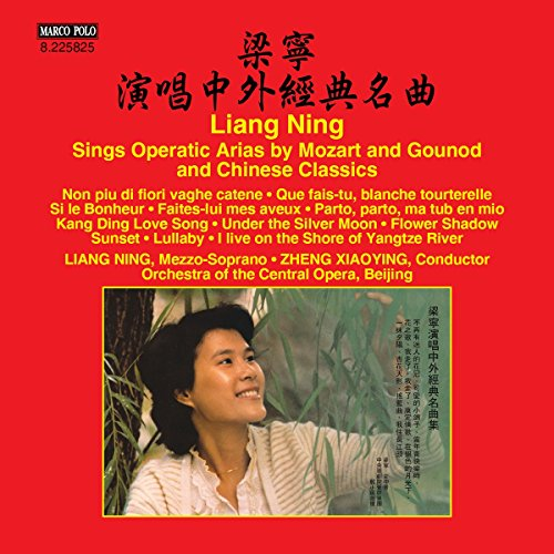 Liang Ning sings operatic arias by Mozart and Gounod and Chinese Classics de Marco Polo