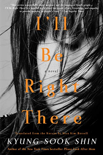 I'll Be Right There de Other Press LLC
