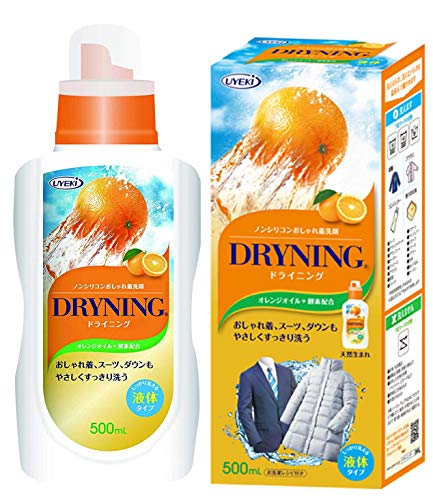 Drying Laundry detergent Non-silicone, fashionable wear Body 500mL de UYEKI