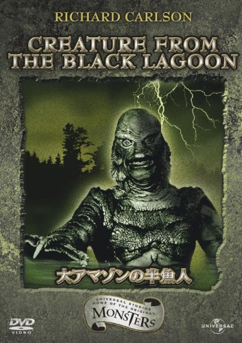 Creature from the Black Lagoon [DVD de Audio]